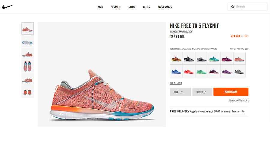 Nike: אתר הקניות שלהם נבחר לפני מספר שנים לטוב ביותר מבחינת חווית משתמש
