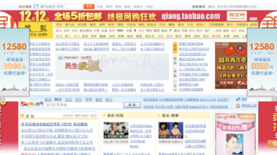 Sohu.com, פורטל מרכזי בסין. כמעט הכל קישורים.